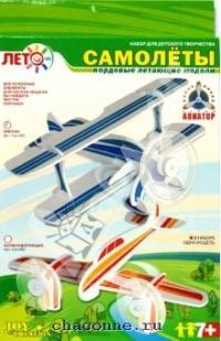 Биплан. Модели летающих самолетов